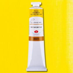 Желтая светлая, Сонет масло, 120 мл.