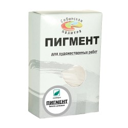 Белила цинковые пигмент, 100 г