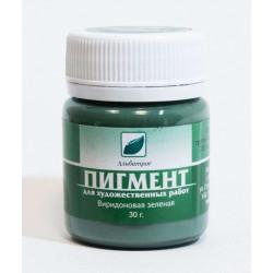 Виридоновая зеленая пигмент, 30 г