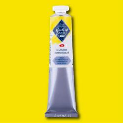 Кадмий лимонный, темпера «Мастер-класс», туба 46 мл.