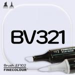 Маркер FINECOLOR Brush BV321 Бледная лаванда двухсторонний