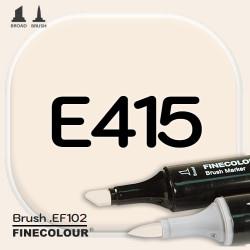 Маркер FINECOLOR Brush E415 Шелк-сырец
