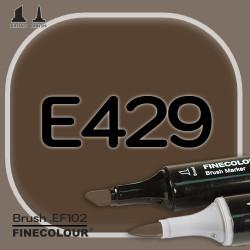 Маркер FINECOLOR Brush E429 Темный кофе двухсторонний