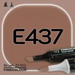 Маркер FINECOLOR Brush E437 Темно-коричневый