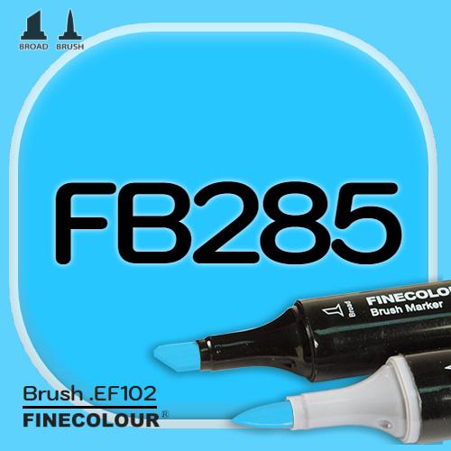 Маркер FINECOLOR Brush FB285 Флуоресцентный синий