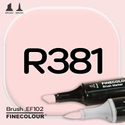 Маркер FINECOLOR Brush R381 Розовый лосось