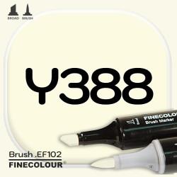 Маркер FINECOLOR Brush Y388 Светлая известь двухсторонний