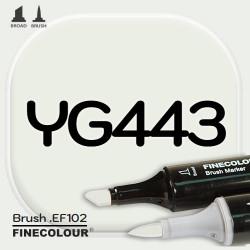 Маркер FINECOLOR Brush YG443 Бледный мох двухсторонний