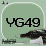Маркер FINECOLOR Brush YG49 Омела белая двухсторонний