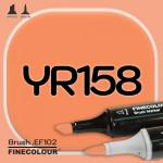 Маркер FINECOLOR Brush YR158 Оранжевый кадмий