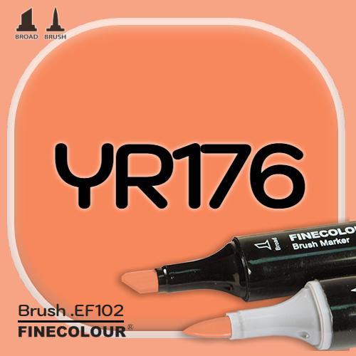 Маркер FINECOLOR Brush YR176 Медь