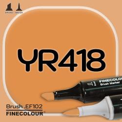 Маркер FINECOLOR Brush YR418 Желтый янтарь двухсторонний