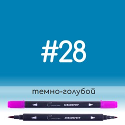 Аквамаркер Сонет 28 Темно-голубой, двусторонний