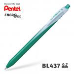 Гелевая ручка линер Pentel EnerGel Wave BL437-D Зеленый