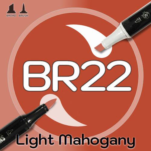 Маркер Sketchmarker BRUSH BR22 Light Mahogany (Светлый махаон) Два пера: кисть и долото. На спиртовой основе