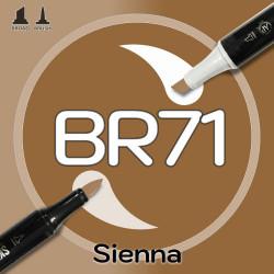 Маркер Sketchmarker BRUSH BR71 Sienna (Сиена) Два пера: кисть и долото. На спиртовой основе