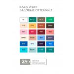 Набор маркеров SKETCHMARKER Basic 2 set 24 - Базовые оттенки сет 2 (24 маркера + сумка органайзер)
