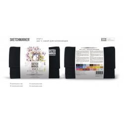 Набор маркеров Sketchmarker BRUSH Step 2 для начинающих (24 шт + сумка органайзер)