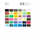 Набор маркеров SKETCHMARKER 36 step 3 - Шаг 3 - набор для начинающих (36 маркеров +сумка органайзер)