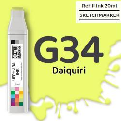 Чернила SKETCHMARKER G34 Daiquiri (Дайкири), для маркеров, 20 мл