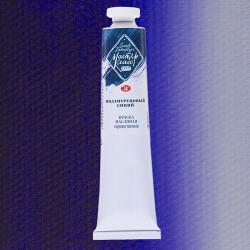"Масляная краска, № 524 Индантреновый синий, ""Мастер-Класс"", 18 мл"