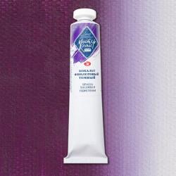 "Масляная краска, № 603 Кобальт фиолетовый темный, ""Мастер-Класс"", 18 мл"