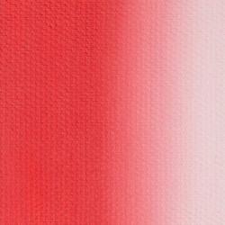 "Масляная краска, Кадмий красный темный,  ""Мастер-класс"", туба 46 мл."