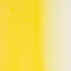 "Масляная краска, Кадмий лимонный,  ""Мастер-класс"", туба 46 мл."