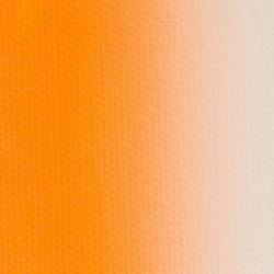 "Масляная краска, Кадмий оранжевый,  ""Мастер-класс"", туба 46 мл."