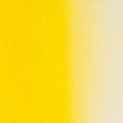"""Масляная краска, Кадмий желтый светлый,  """"Мастер-класс"""", туба 46 мл."""