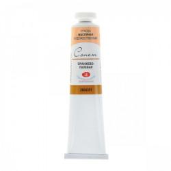 Оранжево-палевая, Сонет масло, 46 мл
