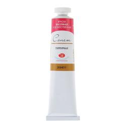 Пурпурная, Сонет масло, 46 мл