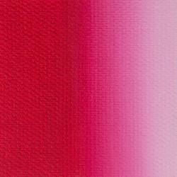 """Масляная краска, Краплак розовый прочный,  """"Мастер-класс"""", туба 46 мл."""