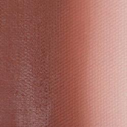 """Масляная краска, Охра красная,  """"Мастер-класс"""", туба 46 мл."""