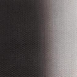 """Масляная краска, Ван-Дик коричневый,  """"Мастер-класс"""", туба 46 мл."""