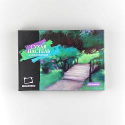 Пастель сухая художественная Малевичъ, квадратные мелки-половинки, 48 цветов