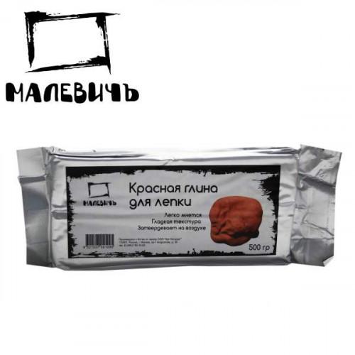 Глина для лепки Малевичъ, красная 500 гр