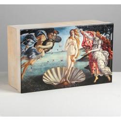 Коробка подарочная «Искусство», 28 х 18.5 х 11.5 см