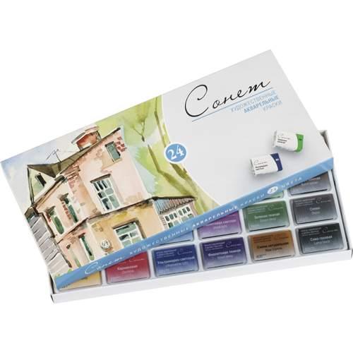 Набор акварельных красок 24 цвета Сонет ЗХК «Невская палитра»